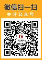 亿博app注册设备