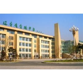 辽宁省实验中学本溪分校亿博app注册工程
