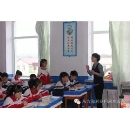 吉林省桦甸市横道河子乡中学亿博app注册设备工程