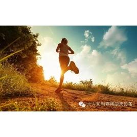 安图县人民医院亿博app注册设备工程