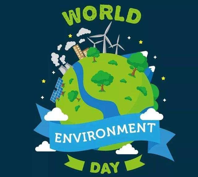 世界环境日︱东方和利:在服务中成长 共创环境价值