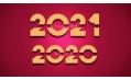 重温2020意义非凡,展望2021希望满怀!东方和利陪伴你的每一个三餐、四季