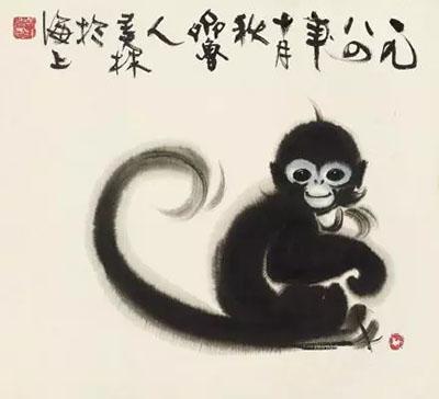 是以中国传统水墨画的艺术形式